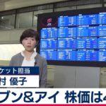 セブンペイ不正利用も株価は上昇?