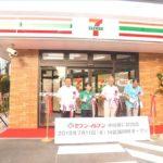 """セブンイレブン、""""空白地""""沖縄に13店舗オープン"""