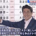 「輸出規制強化か」韓国メディア 参院選受け警戒