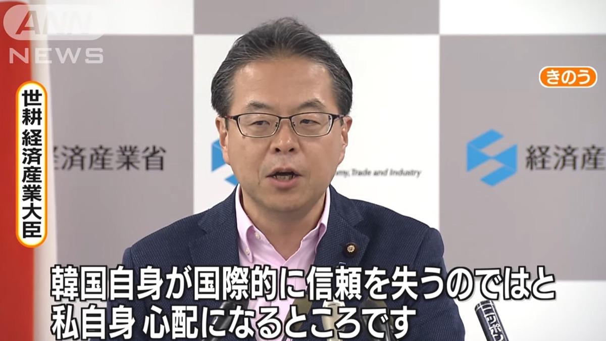 韓国がRCEPで輸出規制見直し要求 世耕大臣は批判