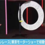 【東京モーターショー】新たな客層狙いドローンレース初開催へ