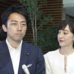 進次郎氏と滝川クリステルさん2ショットで首相官邸へ「結婚」報告