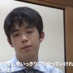 【藤井七段】谷川九段に勝利!最年少タイトル戦へ前進