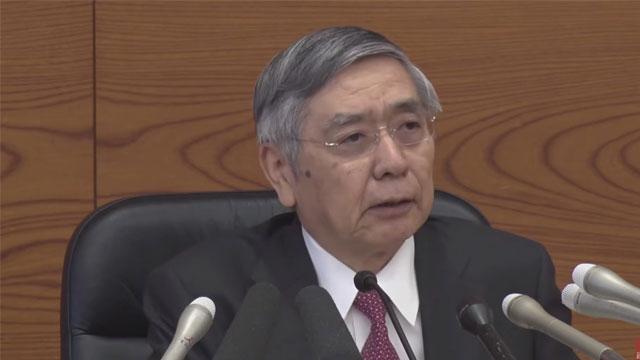 【ノーカット】日銀・黒田総裁が決定会合後に記者会見