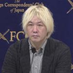 【ノーカット】「表現の不自由展」芸術監督の津田大介氏が会見