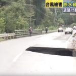 断水続く福島県相馬市 道路が陥没し自衛隊足止め