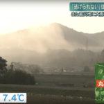 元台風20号で大雨 台風21号も接近