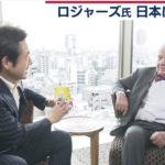 【ジム・ロジャーズ氏】世界的投資家が語る日本の危機とは?