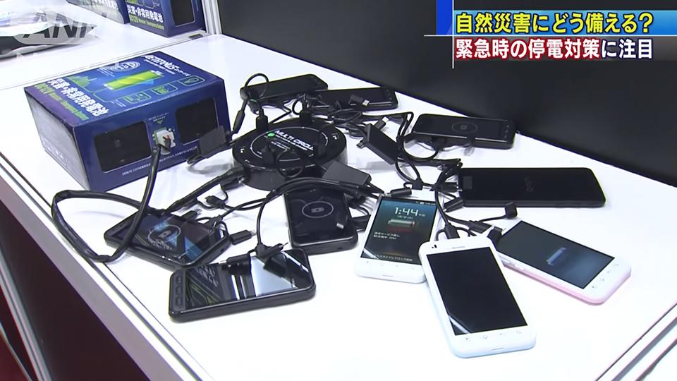 【空気発電池】スマホ50台充電!災害時の停電対策!
