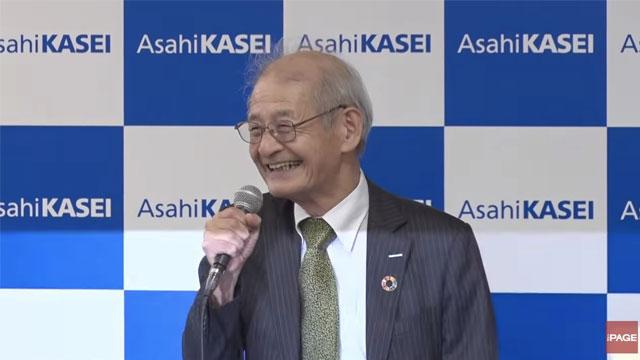 【ノーベル化学賞】旭化成・吉野彰氏会見ノーカット
