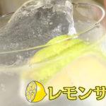 """""""レサワ""""ブーム  大手飲料メーカーも新たに参入"""