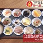 【毎朝大行列】人気のカフェはあの有名なお寺に!?