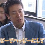 【突撃!企業レポート】株式会社アジアピクチャーズ編