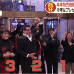 【クリスマス商戦】「ブラックフライデー」○○品が鍵!?