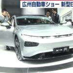 【広州モーターショー】電気自動車の新型続々!中国メーカーも