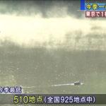 """今季一番の冷え込み 東京で""""1桁"""""""