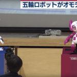"""日本の""""おもてなし""""  五輪ロボットをトヨタが開発"""