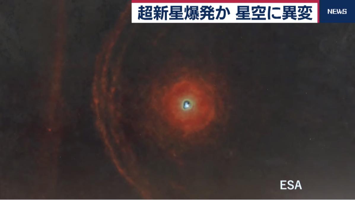 【星空に異変】ベテルギウスが超新星爆発か
