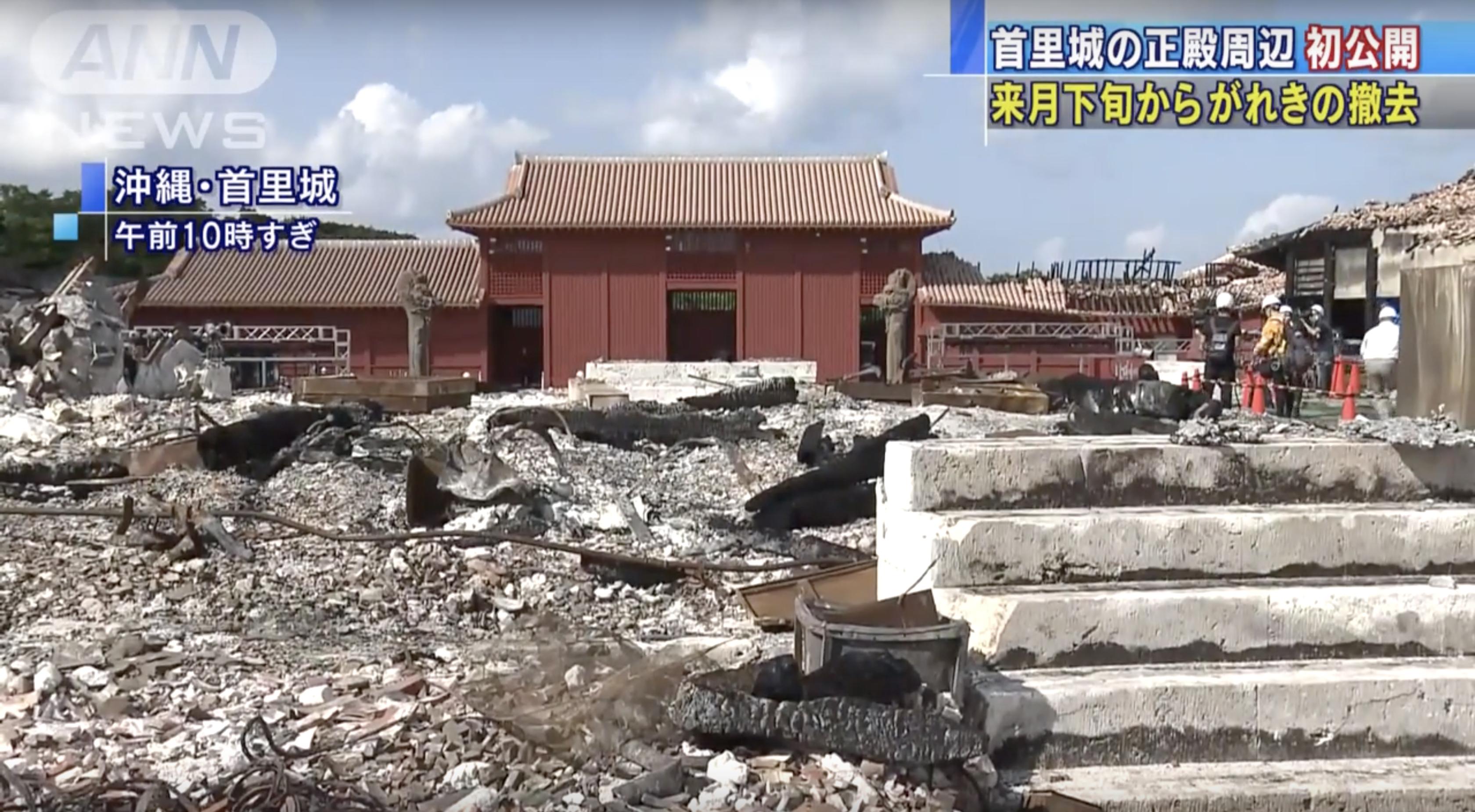 【首里城 火災現場を初公開】5月連休には一般客も可能