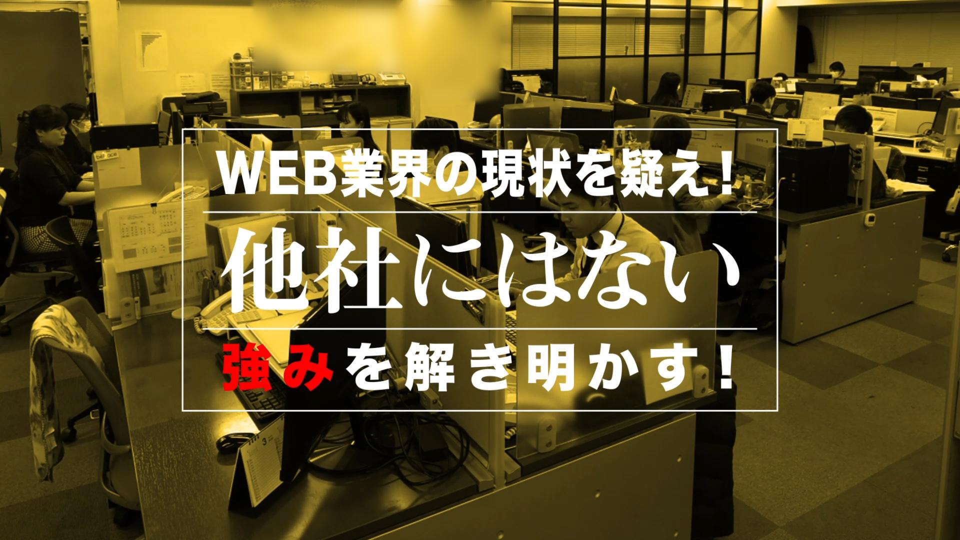 【ステージグループ】WEB業界の常識を疑え!PCを使わない創業者