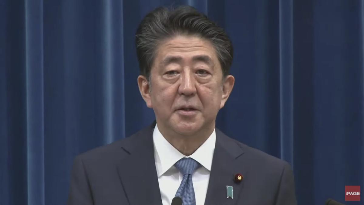 【ノーカット】安倍首相が辞意を表明 会見「志半ば」