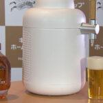 新鮮生ビールが自宅で飲める!?